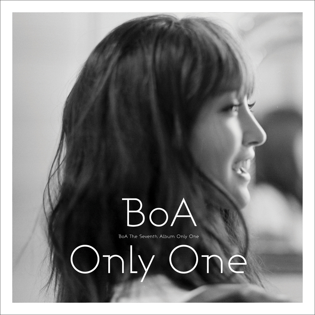 boa-only_one