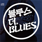 blues.137
