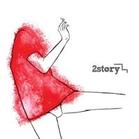 weeklyweiv_1224-2s