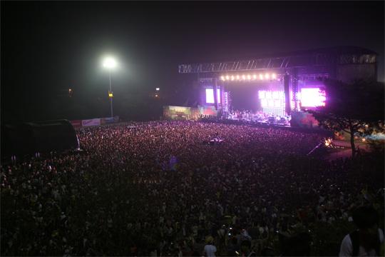 festival.540