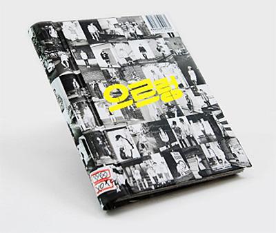 EXO Vol. 1 (Repackage) -XOXOK