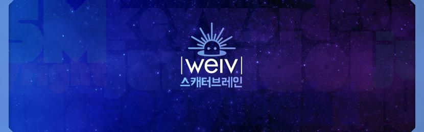 03.스캐터+영기획+웨이브공동결산