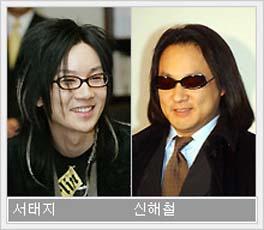 20040819063445-seotaiji