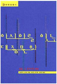 20041210024341-0623asia_03