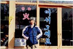 20010515055719-yusan_inter1