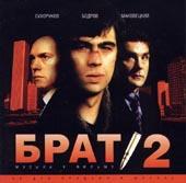 20011130112304-0323filmreview-brat2