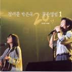 20020503124406-0408chungtaechoon_20golden2