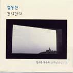 20020503124614-0408chungtaechoon7