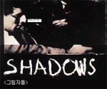 20030106103305-shadows