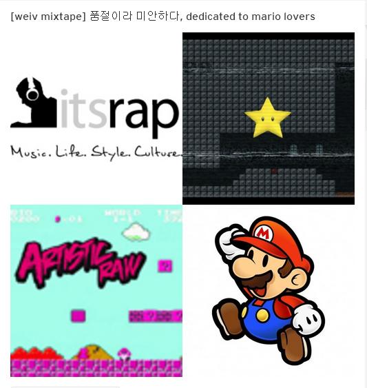 mixtape.mario