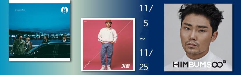 12-1 re