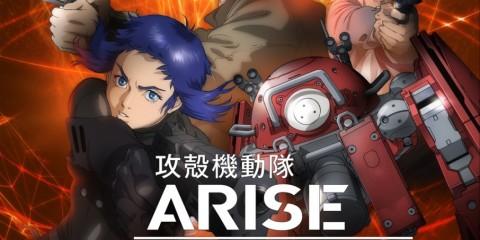 arise-01