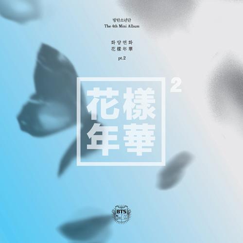 박준우_방탄소년단_Run