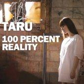 20110731021042-taru