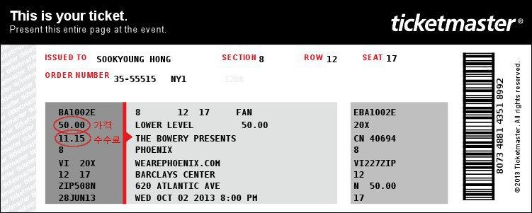 phoenix 100213 ticket