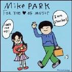 20040418110521-mikepark2003