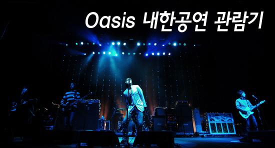 20060225064129-oasis_01
