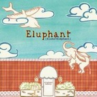 20060429044244-0809-eluphant