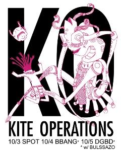 20070919064646-kite