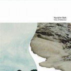 20080704015752-1011-baik-cover