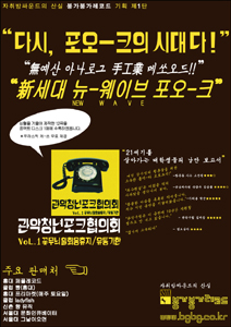 20101116030152-gwnakyouth-poster