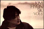 20001201111341-hyunsik