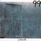 20001214101615-99