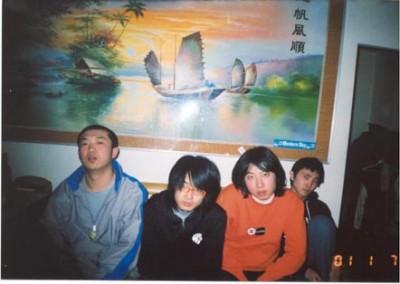 20010716011347-beijing_newpants_interview