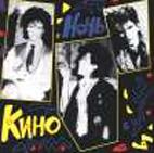 20010816022932-kino(86)-noch
