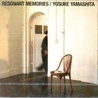20011231083216-0401bestjazz_yosukeyamashita