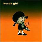 20020422052724-korea20girl