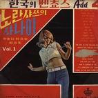 20020904012158-0417add4koreaventures