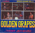 20021007060344-0419goldengrapes