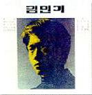 20021021083634-0420kimminki3