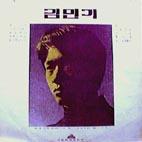 20021029120711-0420interview03_kimMinki