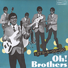 20021208081920-ohbrothers