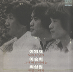 20030326052006-0506review_choisungwon