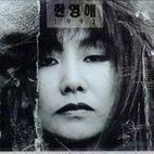 20030725085618-0514k_hanyoungae3