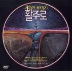 20030916030435-0517krock_runway