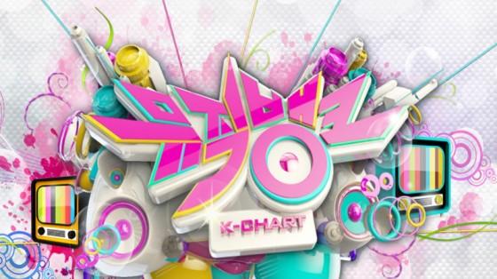 뮤직뱅크-1